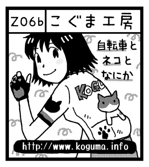 110504-1.jpg