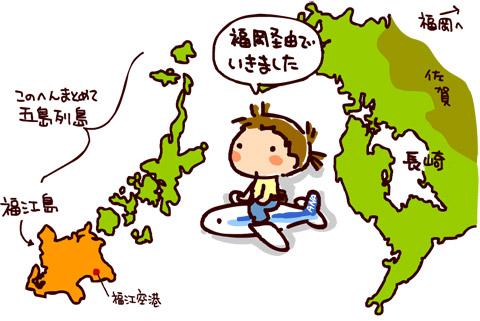 goto_ill1.jpg