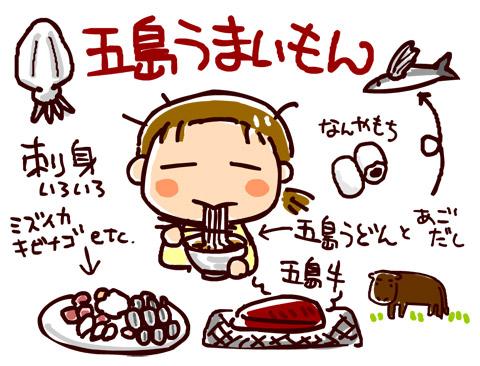 goto_ill2.jpg